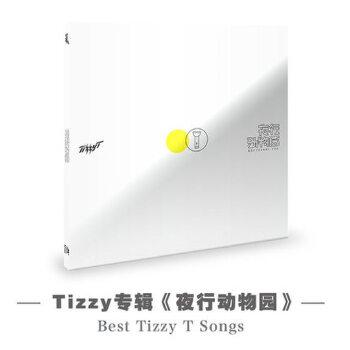 摩登天空 你的男孩 Tizzy T 2018新专辑《夜行动物园》CD+歌词本
