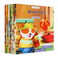 正版 北斗心灵成长图画书双语绘本全套装12册 幼儿中英文读物 0-2-3-4-5-6-7岁少儿童情商培养绘本图书经典版