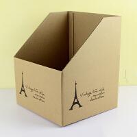 桌面收纳纸质收纳盒折叠小书架简易桌上文件架学生分类书籍收纳箱