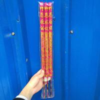 老山檀香佛香财神香线香观音礼佛香棒香竹签香棒香供佛香熏香15支 15支 50厘米x2厘米