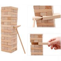 层层叠高高乐游戏木制玩具桌游儿童积木抽抽乐叠叠乐亲子互动