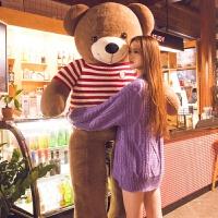 毛绒玩具女孩送女友1.6米熊抱抱熊猫公仔1.8米大熊2米布娃娃