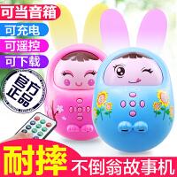 索迪星 不倒翁故事机早教机学习可下载充电 宝宝婴儿童益智玩具0-1-3-5岁