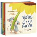 危险的小鳄鱼 暖房子经典绘本系列第八辑奇妙篇6册 0-1-2-3-6-7-8岁幼儿童读物故事书幼儿园宝宝绘本图画书籍畅