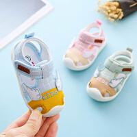 宝宝凉鞋女夏季0-1岁包头婴幼儿学步鞋子软底防滑1-2岁机能凉鞋男