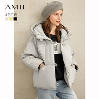【折后价:420元】Amii极简轻暖时尚洋气羽绒服女2019冬新款90白鸭绒插肩袖连帽上衣