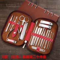 指甲刀套装定制logo不锈钢修甲修脚美甲美容钳工具全套包 G款 (红色)家庭版二十件套(7211)