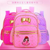 开学书包韩版女孩书包1-3-6年级中小学生时尚减负护脊双肩包 可爱芭比儿童书包