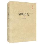 谢朓全集-中国古典诗词校注评丛书