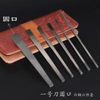 修脚刀套装工具 加厚3毫米白钢甲沟灰指甲扦脚