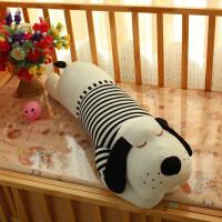 男生睡觉抱枕长条枕毛绒玩具狗卡通枕头可爱女孩生日礼物娃娃公仔抖音