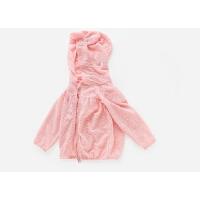 女童卫衣薄款1-3一岁幼儿公主儿童上衣春秋婴儿开衫5-6女宝宝外套