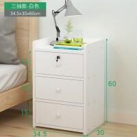 {夏季贱卖}柜子收纳带锁抽屉式塑料储物简易衣柜床头家用卧室多层小的箱子大 C款三抽屉白色 组装