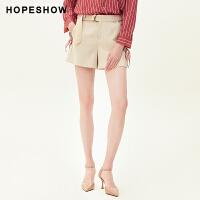 红袖韩版宽松纯色显瘦洋气百搭收腰阔腿裤