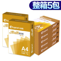 创易a4纸打印复印纸500张70g白纸A4纯木浆纸办公用品A4纸整箱