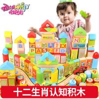 1-2周岁3-4-6岁男孩女孩儿童玩具十二生肖积木制大块宝宝