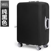 加厚保护套弹力行李箱子外套罩旅行箱布套皮箱防水耐磨拉杆箱