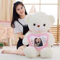 毛绒玩具泰迪熊熊猫可爱公仔抱抱熊女孩布娃娃女生生日礼物送女友 乳白色(私人定制 图片+文字)