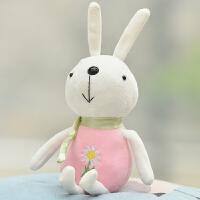 小兔子毛绒玩具小号兔兔公仔白兔玩偶迷你布娃娃结婚挂件批发女生抖音