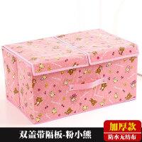 收纳盒布艺有盖折叠储物箱大号衣服整理箱儿童玩具无纺布收纳箱 p1j