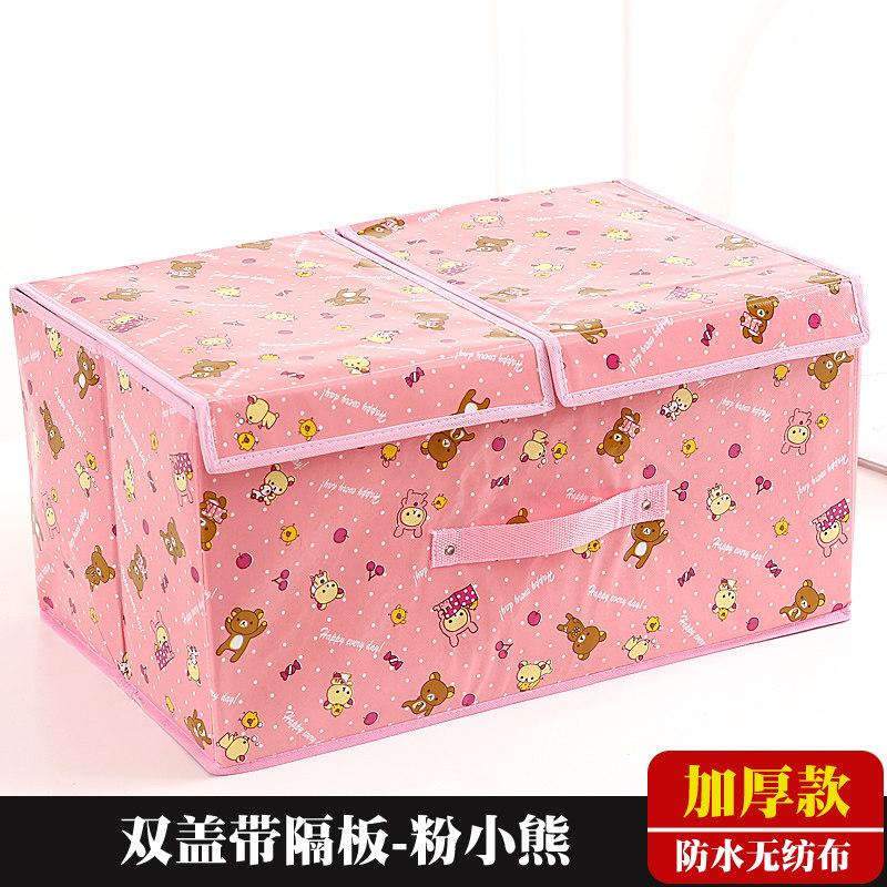 收纳盒布艺有盖折叠储物箱大号衣服整理箱儿童玩具无纺布收纳箱  p1j 一箱两用 双格设计 可折叠