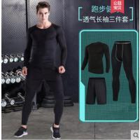 健身房套装男士户外新品休闲运动套装紧身衣短裤跑步体育篮球服装