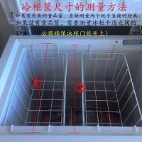 冰柜内置物架 托板儿童冰箱层架冰柜内置物架隔篮收纳塑料卧式超市延时框子白色 蓝 0480