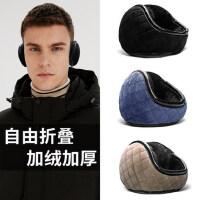 冬季保暖耳罩可折叠式加绒防风护耳骑车防寒防冻耳套耳捂子男户外