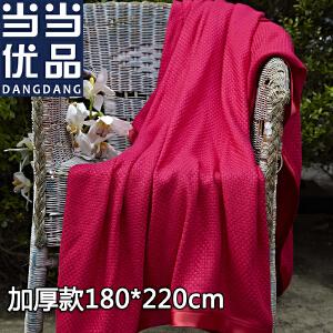 当当优品 竹纤维加厚编织纹超柔透气毛巾被毯子盖毯 玫红色 180*220