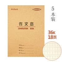 卓诺 36K作文本【5本/包】学生本 小学生练习本 课业本 作业本 本子 当当自营