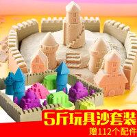 儿童节礼物 男孩宝宝早教益智儿童太空沙子套装魔力粘土安全男孩女孩橡皮泥火星沙