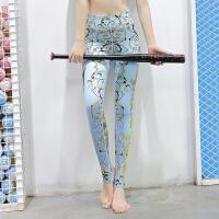 女士户外跑步印花运动裤健身裤 瑜伽服高弹力紧身裤 天蓝色孔雀印花