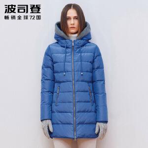 波司登(BOSIDENG)连帽纯色百搭冬季羽绒服保暖女中长款时尚休闲外套