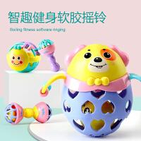 婴幼儿玩具 新生儿摇铃玩具宝宝儿童早教益智礼盒装生日礼物 手抓球