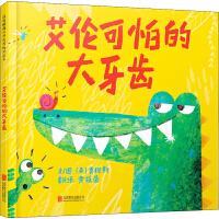 """艾伦可怕的大牙齿――原来鳄鱼""""艾伦""""的大牙齿是假的,英国V&A博物馆插画大奖绘本!"""