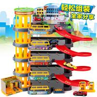 儿童轨道车模型套装男孩汽车赛车拼装3 4 5岁礼物停车场玩具