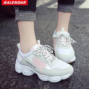 【限时特惠】Galendar女子跑步鞋2018新款轻便缓震透气运动休闲跑鞋KM186