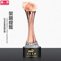 20180713041728294金属奖杯定制玫瑰花水晶奖杯制作创意女性美妆颁奖礼品纪念品