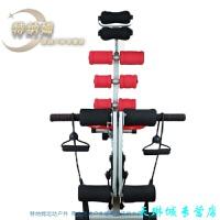 户外运动健身凳收腹机家用收腹机仰卧起坐仰卧板腹肌健身器材 图片色 均码
