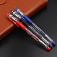 真彩签字笔GP009黑色蓝色红色经典办公中性笔12支/60支/120支