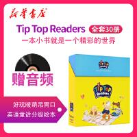【众星图书】原装进口3-8岁幼儿英语绘本tip top readers英文阅读提升读本舞台戏剧表演剧本全套30册30个主