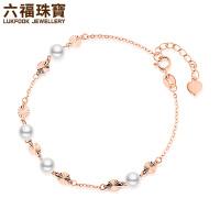 六福珠宝小扇贝18K金手链海水珍珠含延长链定价G04TBPB06R