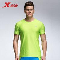 特步男款时尚运动休闲运动短T恤884229019196