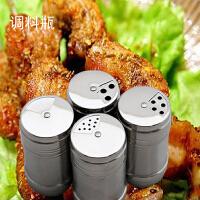 烧烤用品调味瓶 多档可调不锈钢调料罐 户外调味盒 装粉状调料组合4个