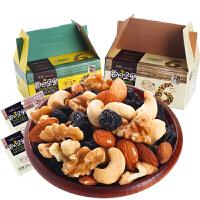 沃隆每日坚果25g*30袋礼盒装 成人款/儿童款混合坚果干果仁零食品