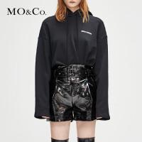 MOCO冬季新品字母装饰长袖连帽卫衣MA184SWS209 摩安珂
