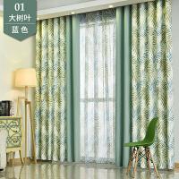 清新自然田园窗帘成品平面窗帘遮光布简约现代卧室飘窗客厅落地窗