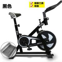 智能漫步健身车 动感单车家用静音室内运动踏板自行车健身器材HW 黑色 【】