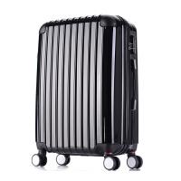 旅行箱万向轮女拉杆箱24寸男潮个性行李箱小清新学生密码皮箱韩版