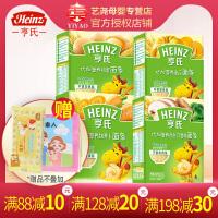 亨氏优加南瓜面+西兰花香菇+鸡蛋面+胡萝卜面宝宝辅食营养面条